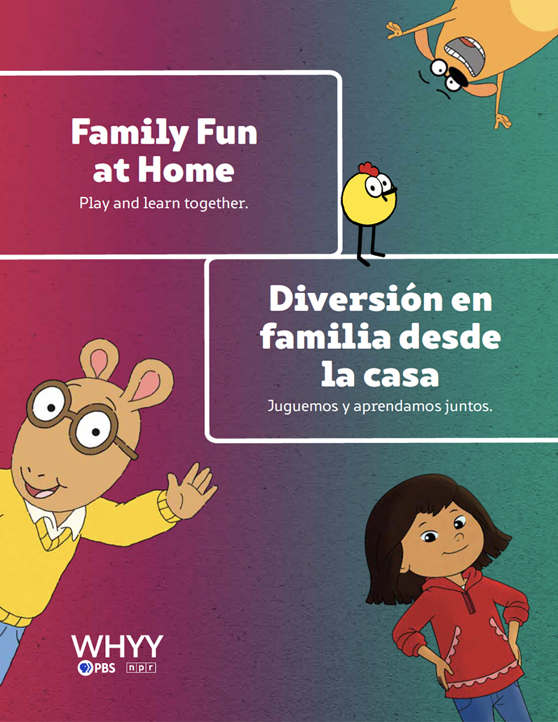 Family Fun Activity Guide