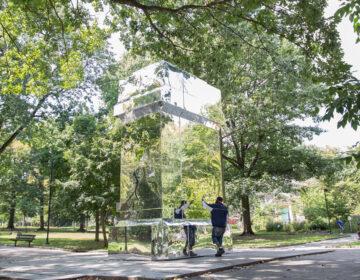 Vernon Park in Philadelphia