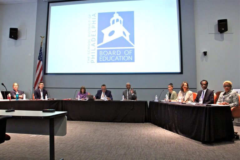 The Philadelphia Board of Education meets on July 9, 2018, for the first time since the dissolution of the state appointed School Reform Commission. (Emma Lee/WHYY)