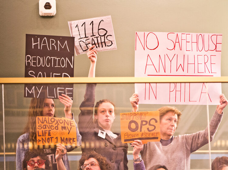 Philadelphia's Safehouse injection site