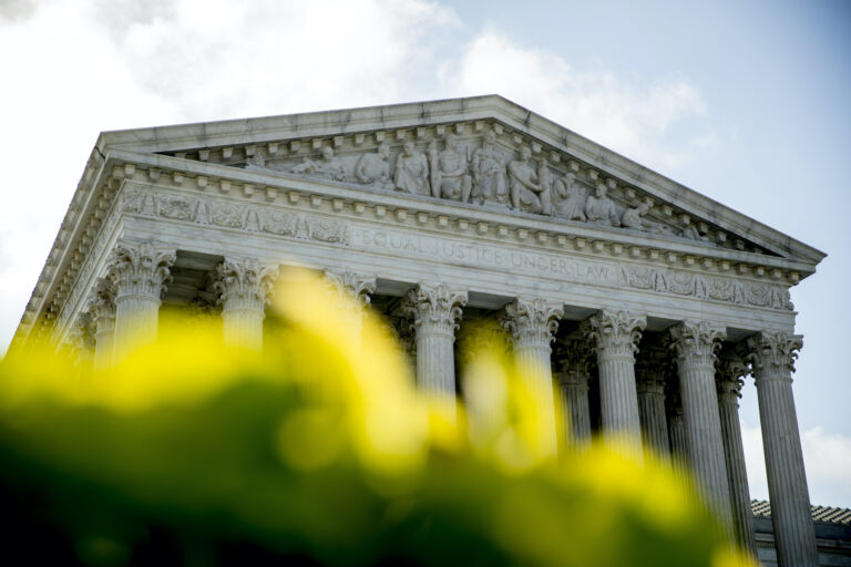 The Supreme Court, Thursday, July 9, 2020, in Washington. (AP Photo/Andrew Harnik)