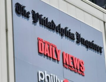 The Philadelphia Inquirer headquarters on Market Street in Center City. (Mark Henninger/Imagic Digital)