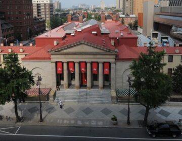 Philadelphia University of the Arts