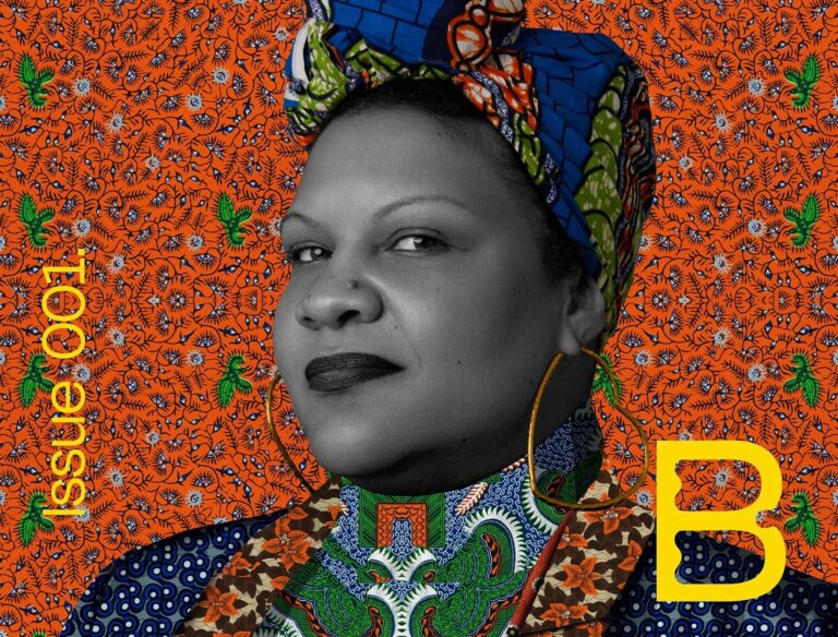 Cover image of Radha Blank. Illustrated by Makeba Rainey based on a photo by Caydie McCumber