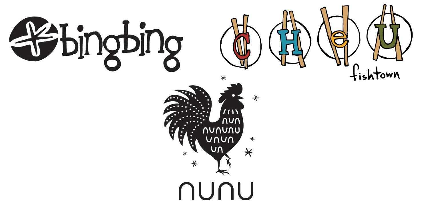 Bing Bing Dim Sum, NUNU, & Cheu Fishtown