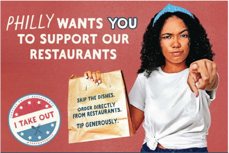 The new ad campaign to support Center City restaurants evokes WWII posters of Uncle Sam and Rosie the Riveter. (Courtesy of Center City District)