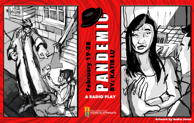 Art for Philadelphia Young Playwrights production of 'Pandemic' by Katie Lu. (Courtesy of Philadelphia Young Playwrights)
