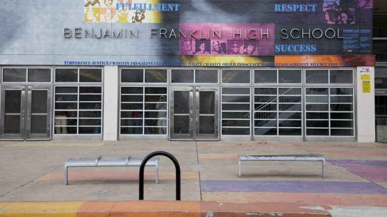Benjamin Franklin High School located on North Broad Street. The school was forced to close in 2019 due to exposed asbestos. (Nathaniel Hamilton for WHYY)