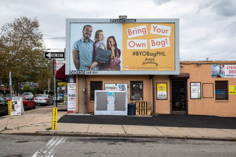 A Mural Arts Philadelphia billboard urging people to use reusable bags. (Steve Weinik/Mural Arts Philadelphia)
