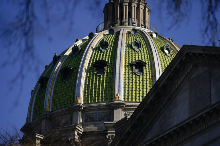 Closeup of the Pennsylvania Capitol
