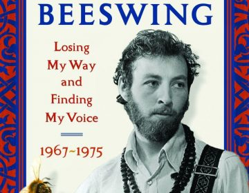 Richard Thompson's new memoir is called