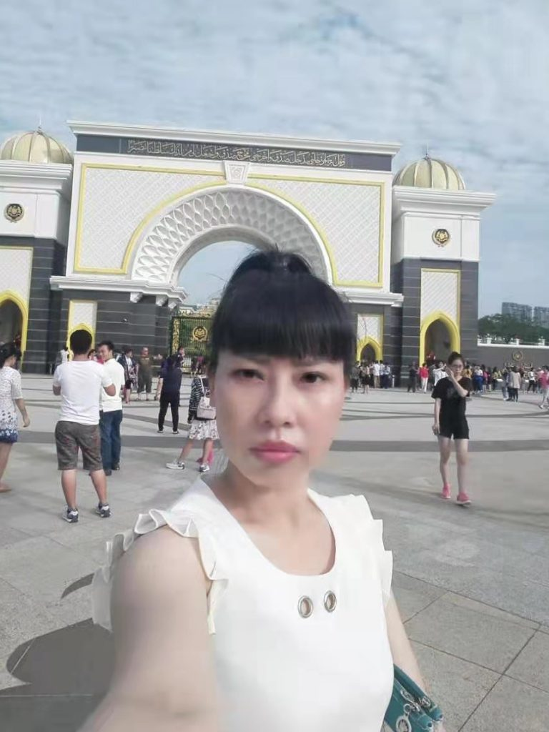 A selfie Feng Daoyou took in Macau. Her older brother Feng Daokun believes she traveled to Hong Kong before flying to the U.S., from where she first contacted him in 2016. Unlike the rest of her family, she did not marry, and seemed to relish venturing far from home.