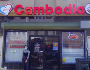 I Heart Cambodia is one of more than 62 immigrant- and refugee-owned businesses south of Snyder Avenue. (Shira Walinsky/WHYY)