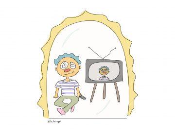 Illustration by Maizy Mennuti