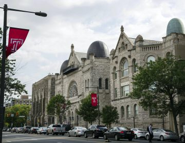 A Temple University building is pictured in Philadelphia