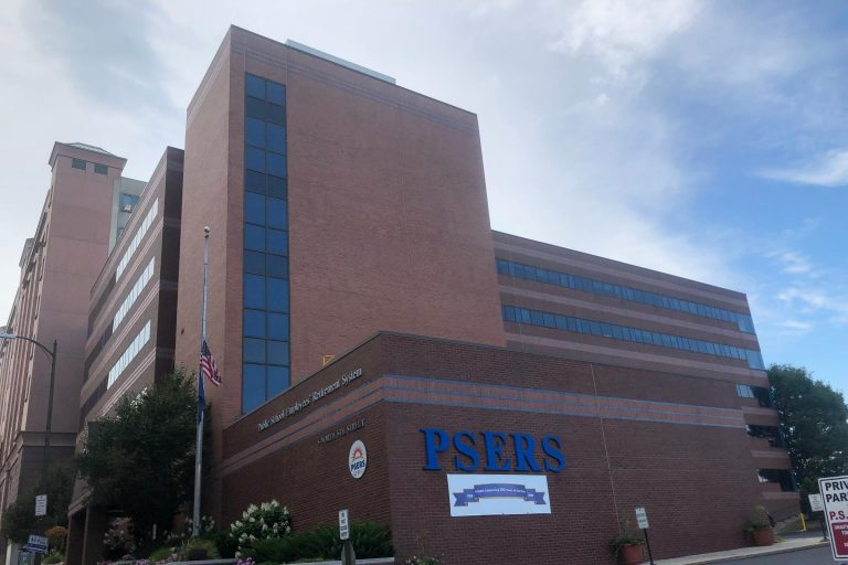 The exterior of a PSERS building