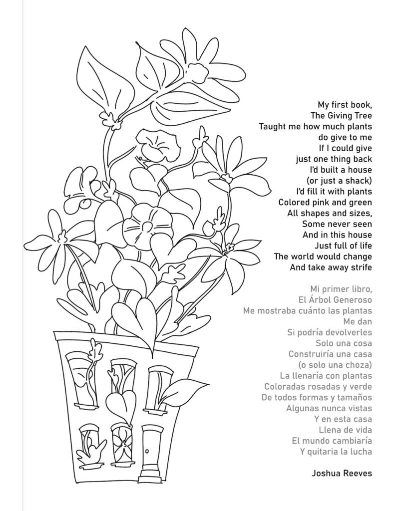 A page of the Seedlings coloring book.