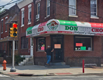 The exterior of Don Chucho in South Philly