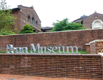 The exterior of Penn Museum in West Philadelphia.