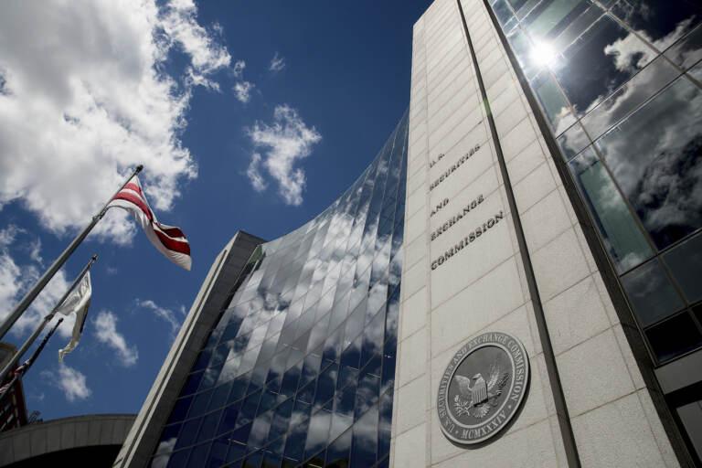 SEC Building in Washington DC.