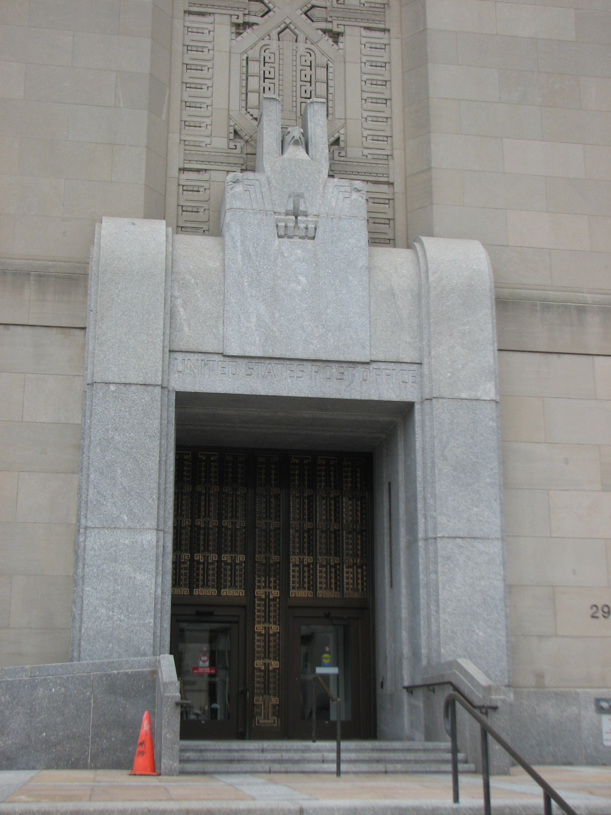 The north entrance to the building.