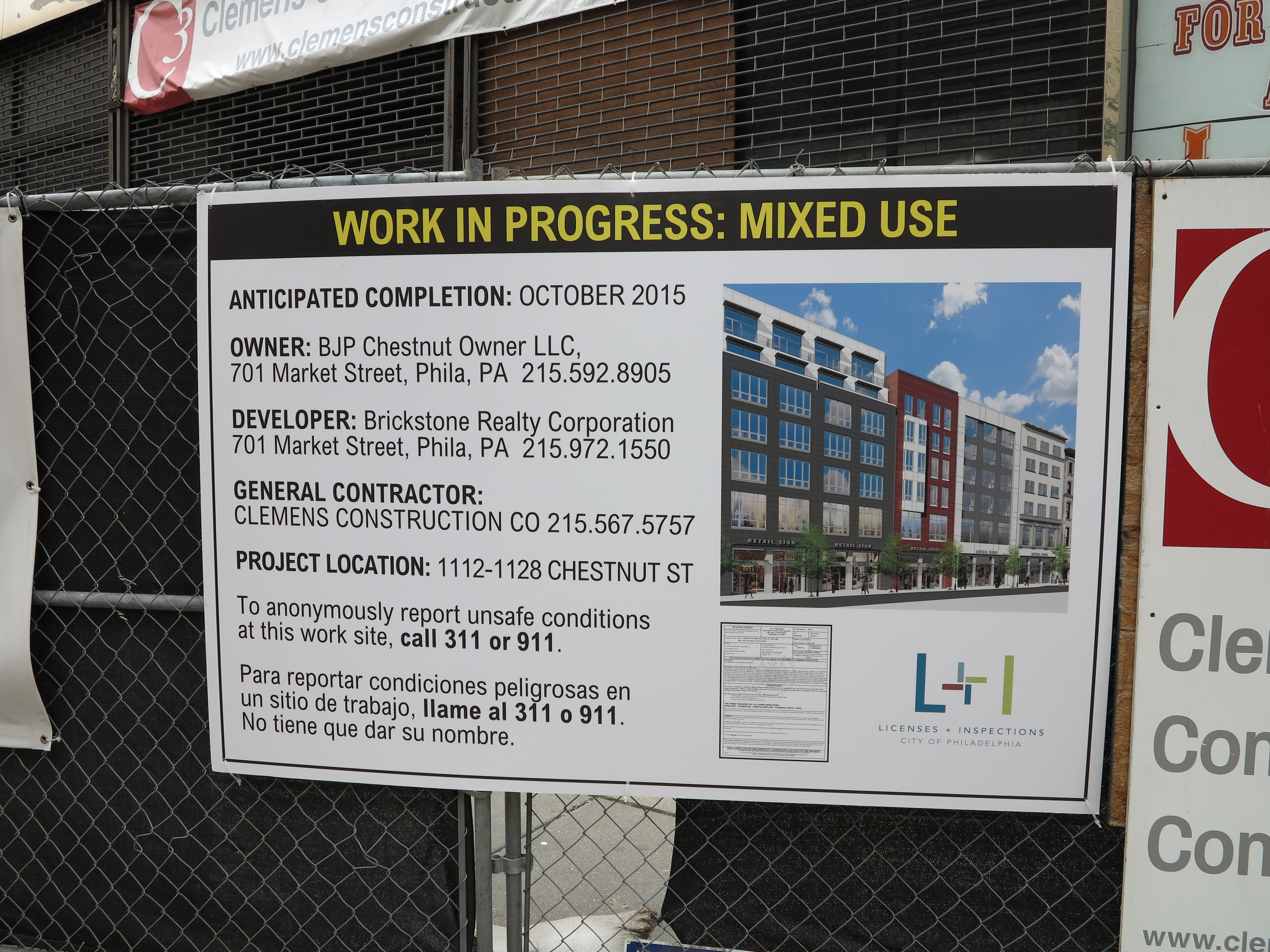 WORK IN PROGRESS: new project information sign at 1112-1128 Chestnut Street