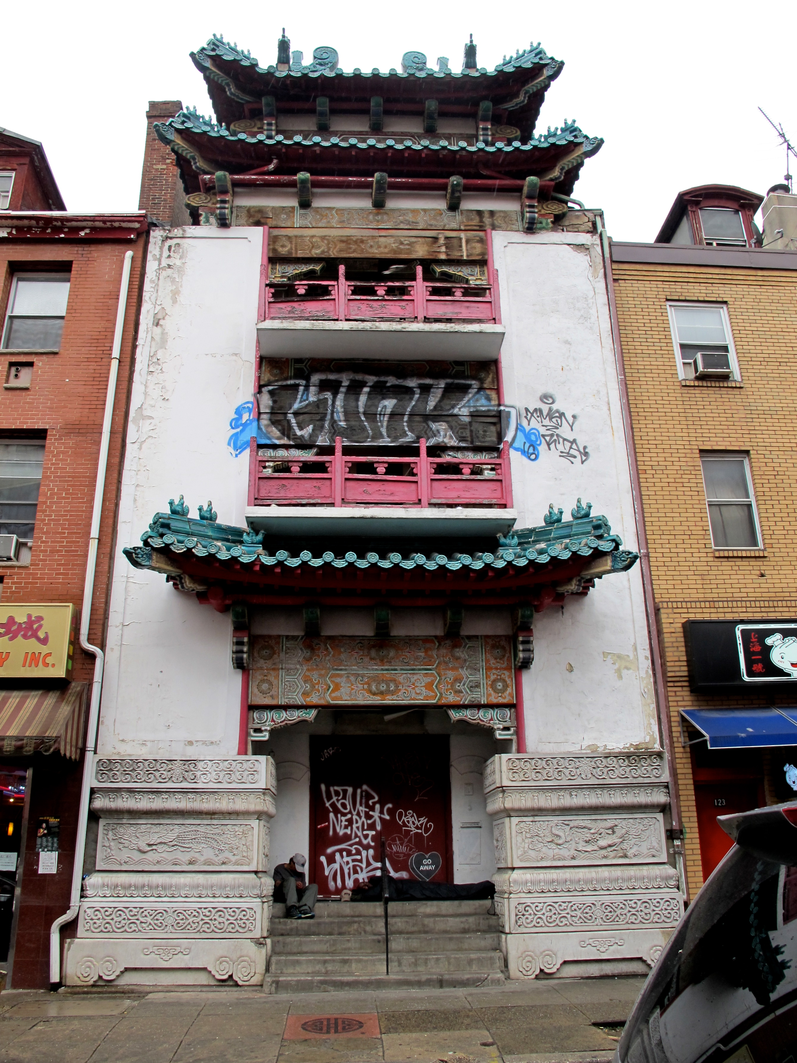 Chinese Cultural Center, 125 N. 10th Street, May 2016