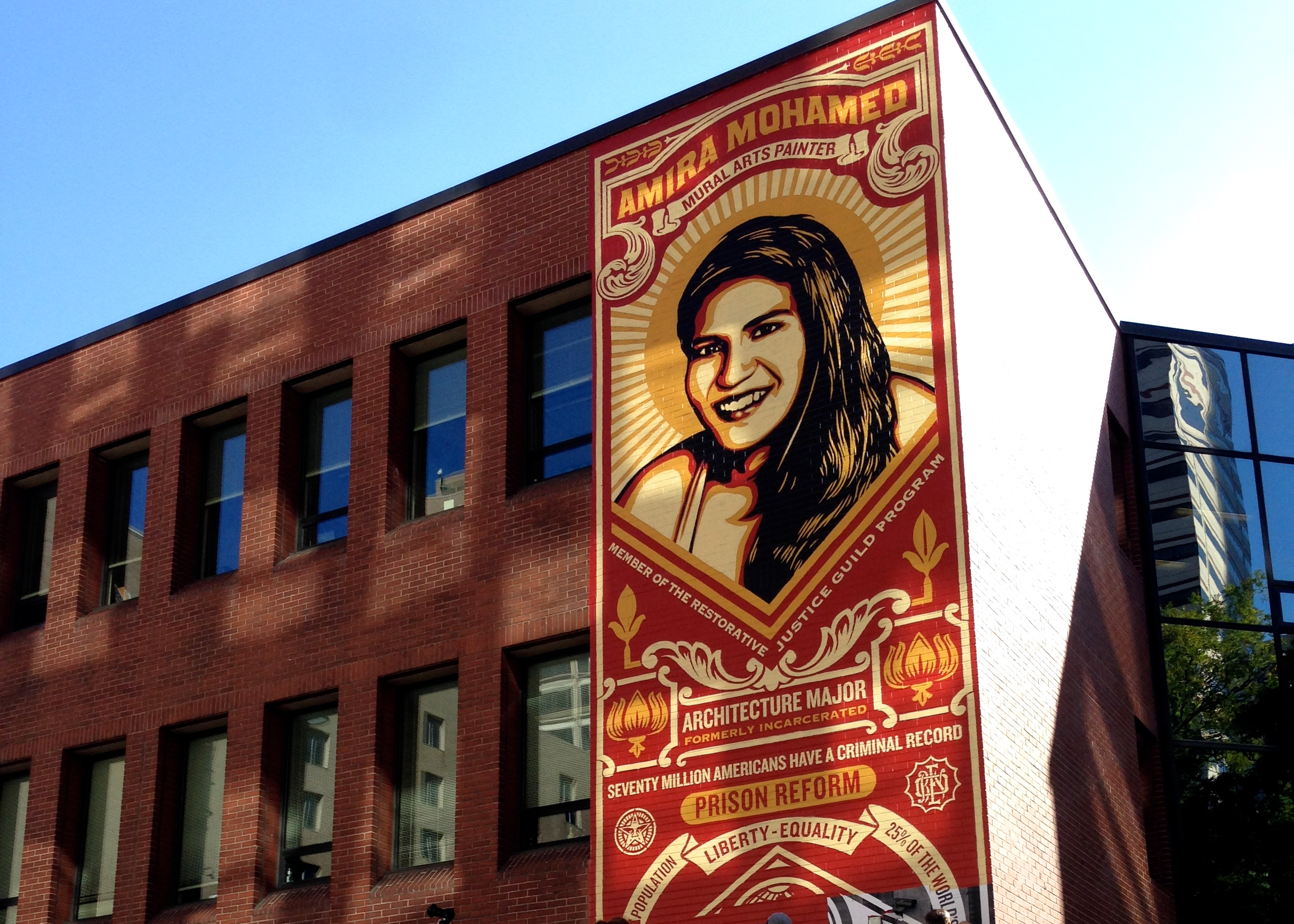 Amira Mohamed mural on the Friends Center