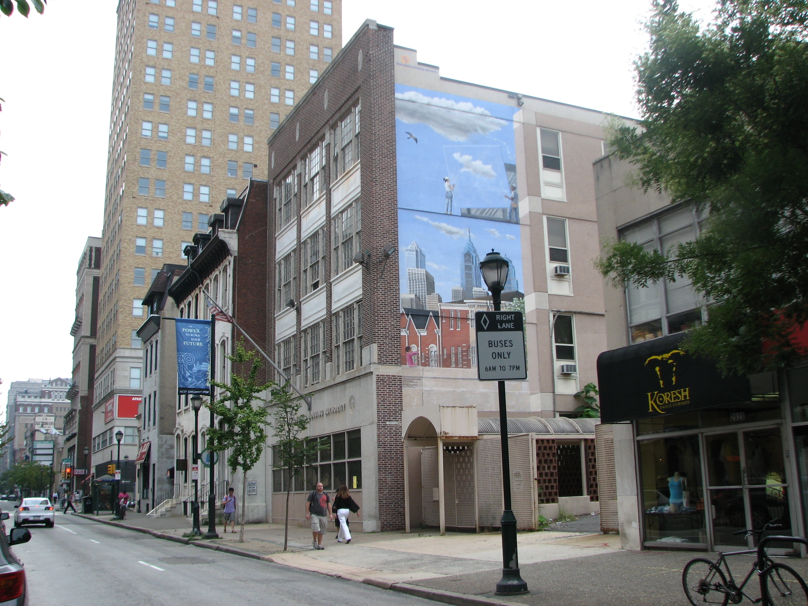 The view of the existing PHA building, looking east on Chestnut Street.