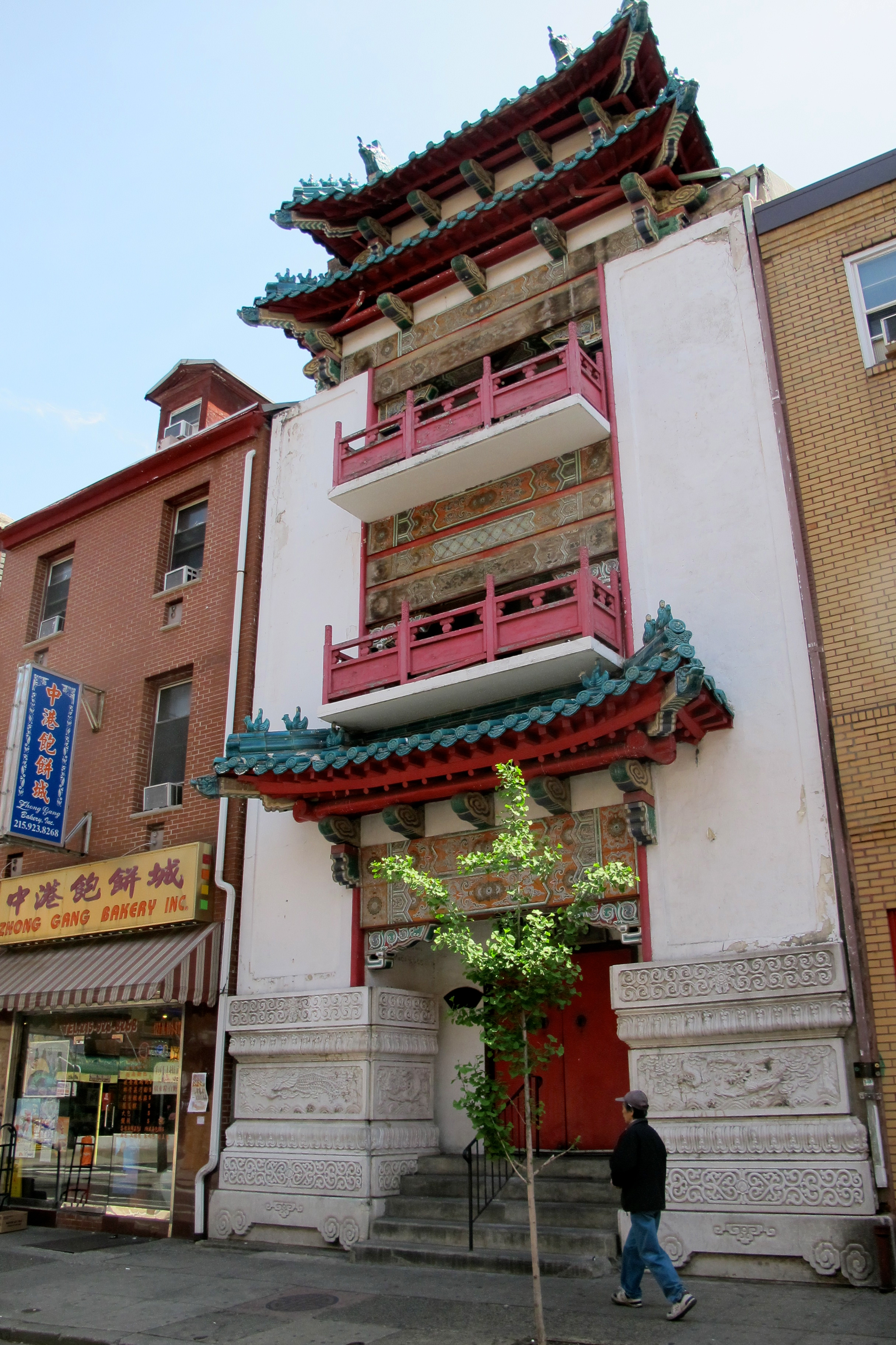 Chinatown Cultural & Community Center