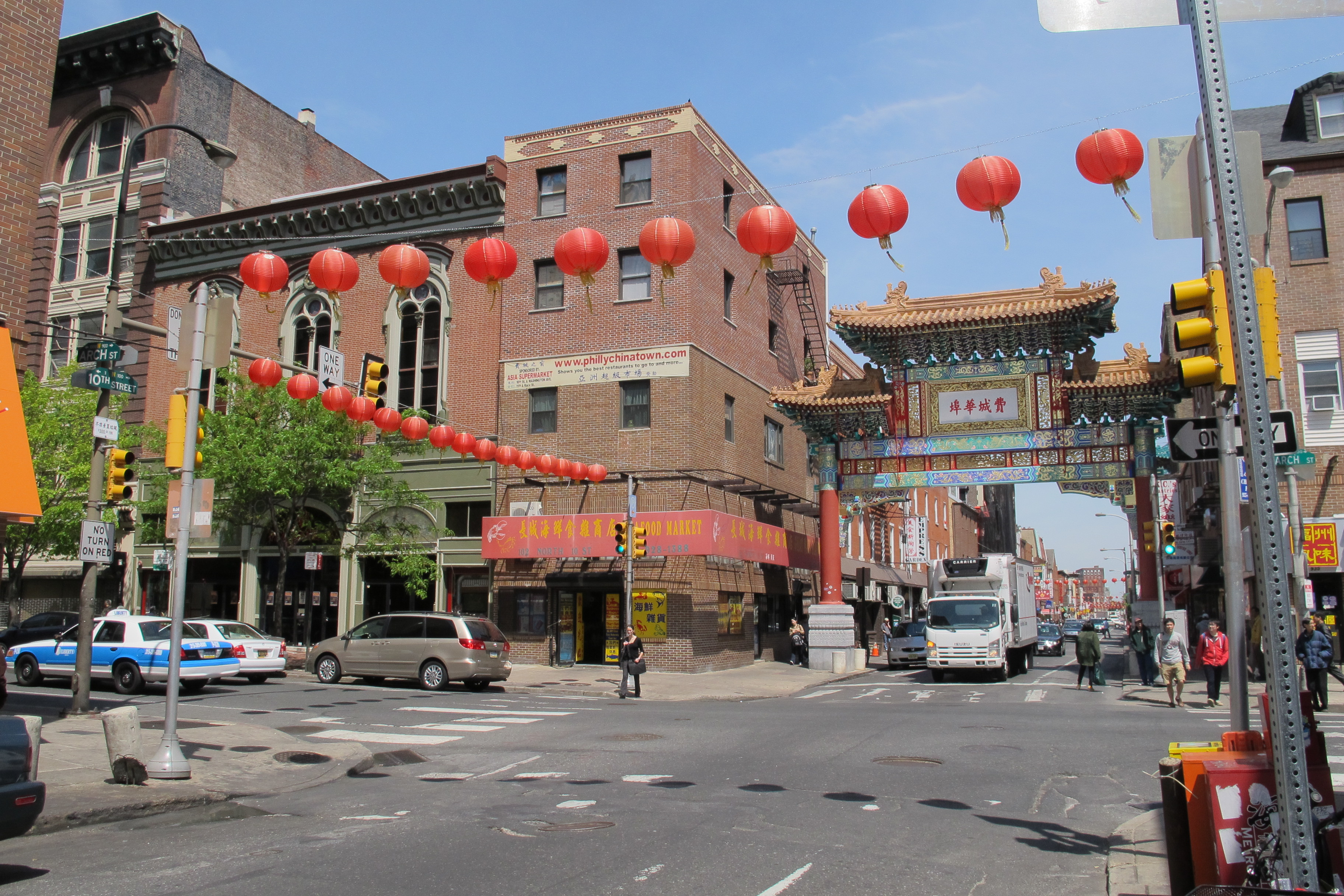 Learn about community organizing in Chinatown Monday night at HSP.
