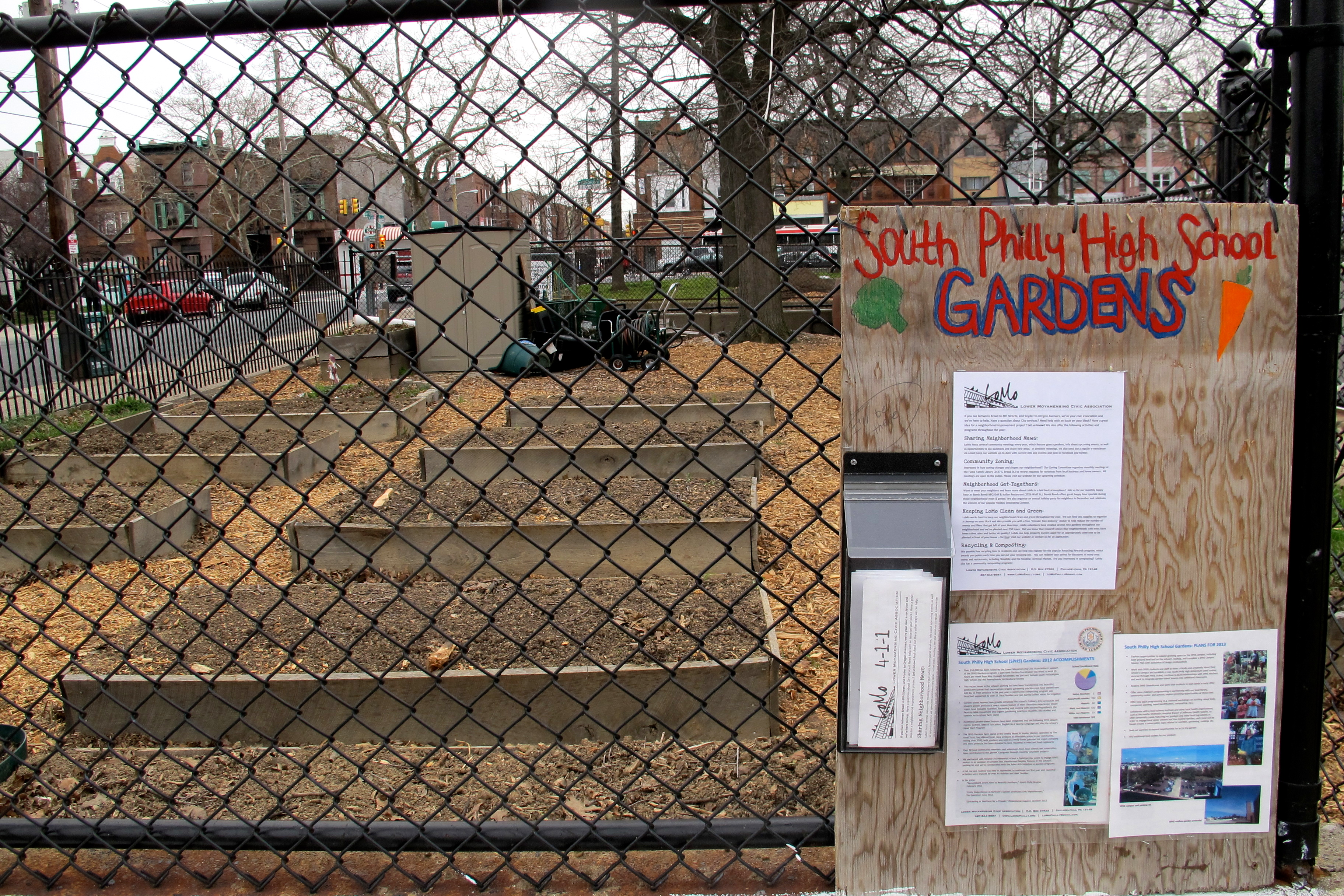 South Philly High School Gardens await spring plantings.