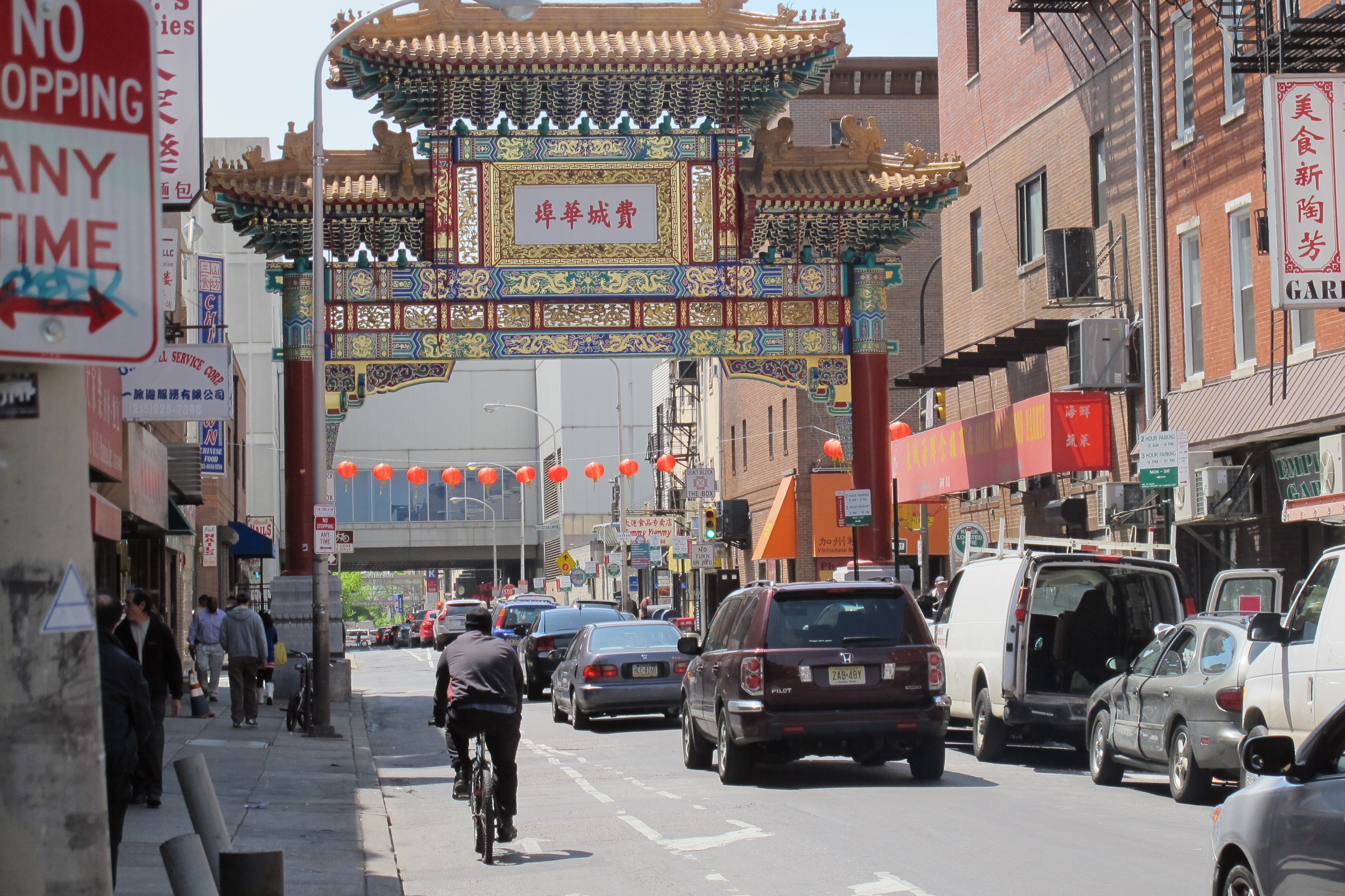 (Testing out a bike lane pilot project on 10th Street in Chinatown.)