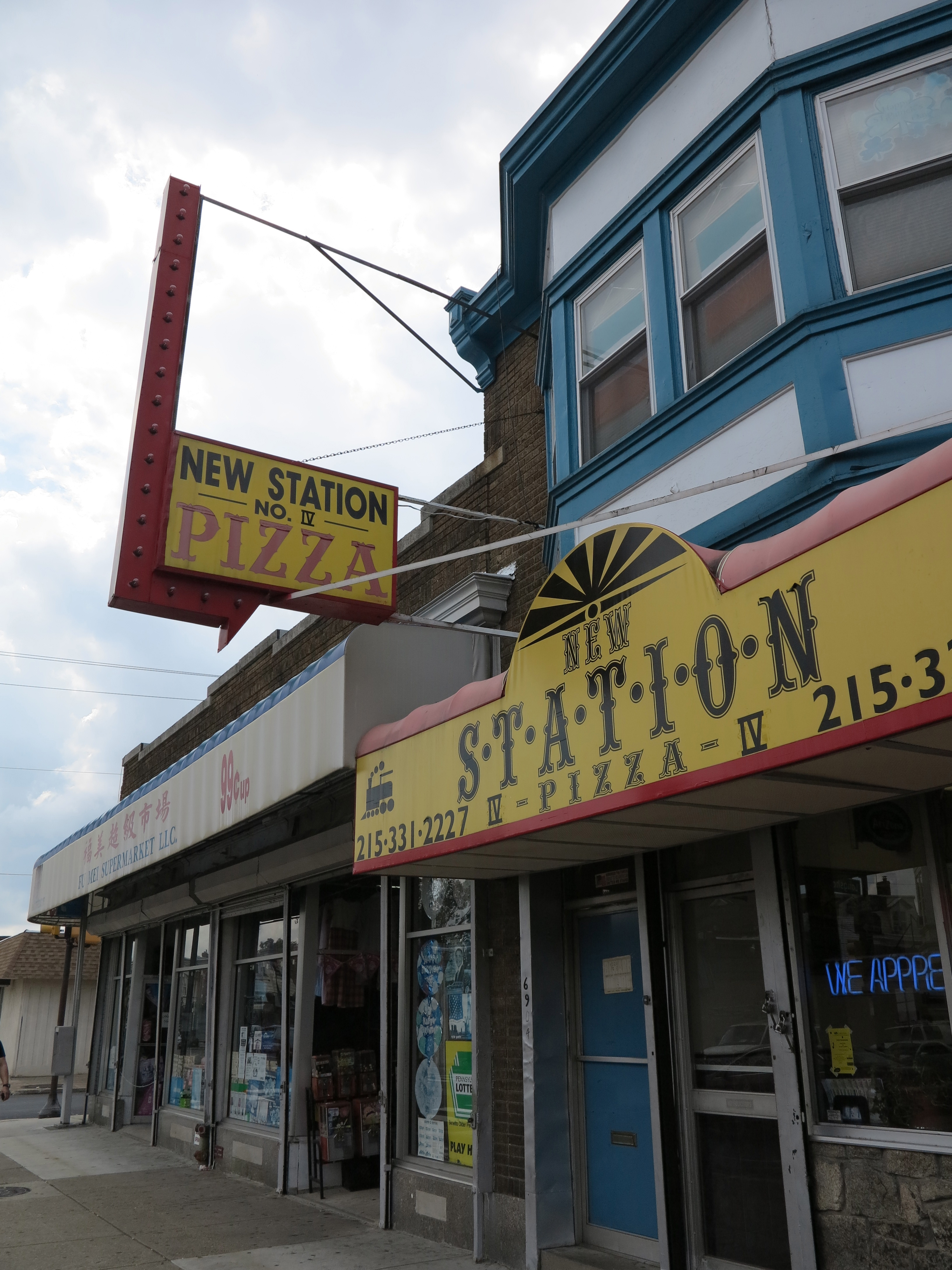New Station Pizza (6904 Torresdale) and its next door neighbor Fu Mei Mart (6900 Torresdale) will both get improved signage and awnings as part of the facade program.