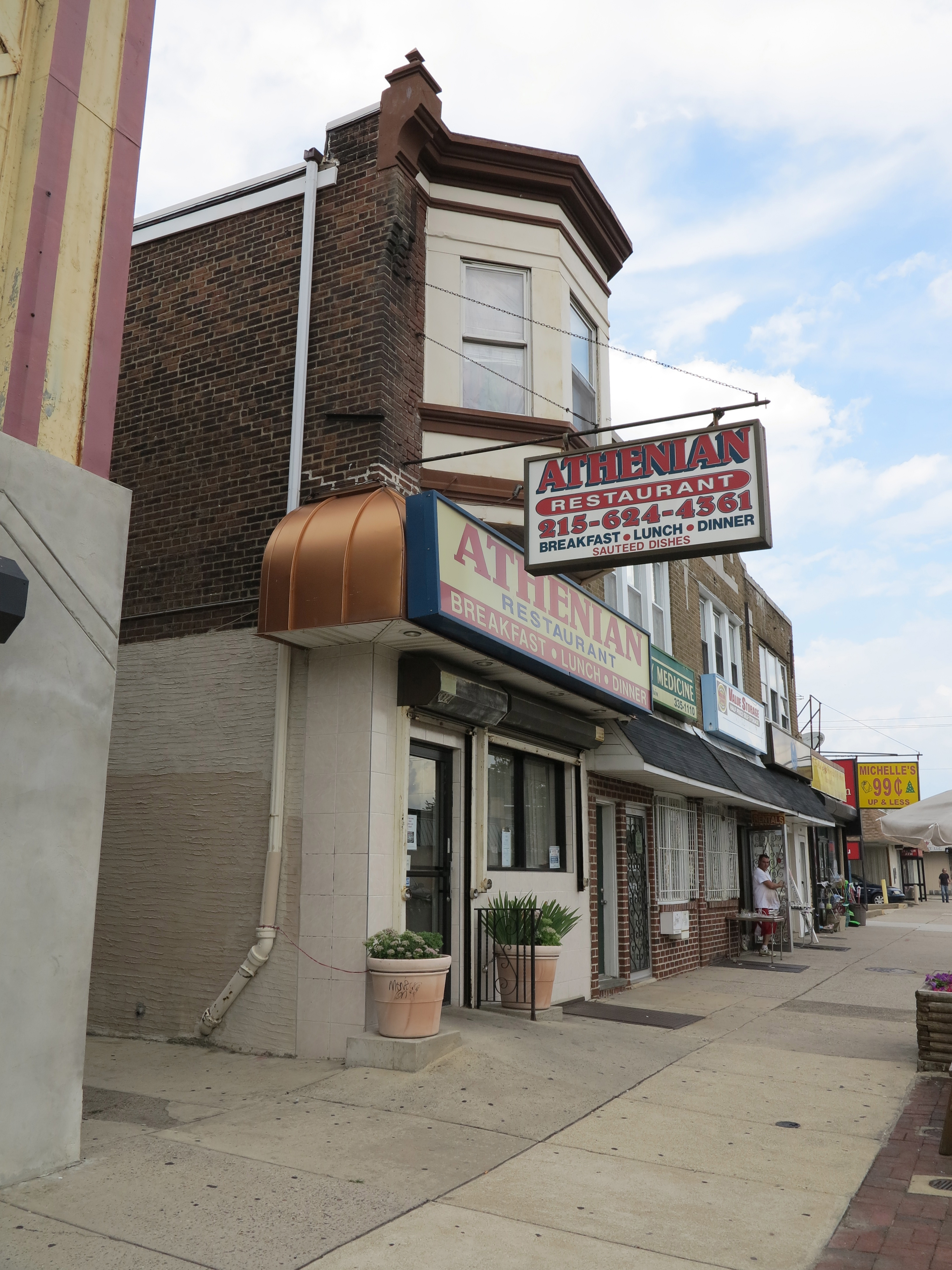 The Athenian Diner (6824 Torresdale) will be enhanced this fall.
