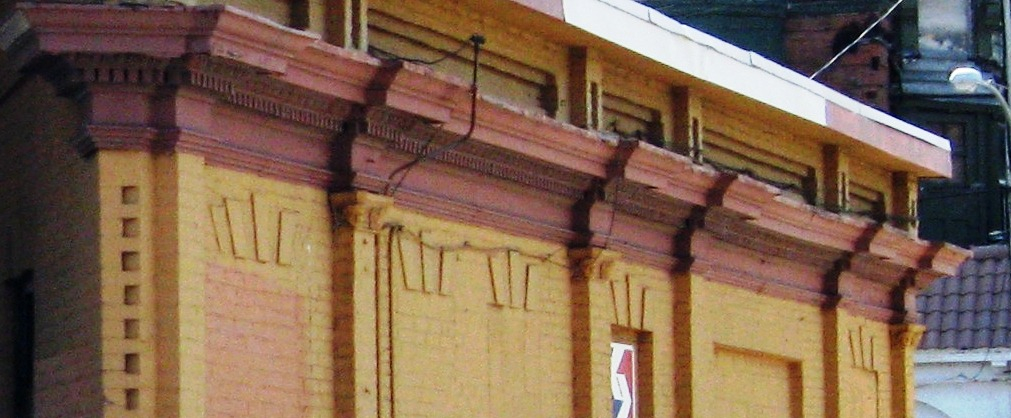 The bus loop windows and roofline detail pre-renovation, Photo courtesy of SEPTA